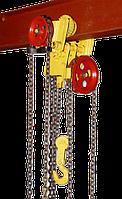 Таль ручная червячная передвижная ТРЧП  0,5 т 12 м