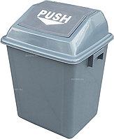 Контейнер для мусора Baiyun Cleaning AF07310