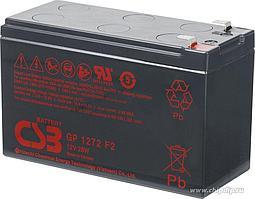 Аккумулятор для штабелёров Vango500 12V/45A гелевый  (Gel battery)