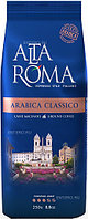 Кофе свежеобжаренный Alta Roma ARABICA CLASSICO (арабика, молотый, 0,25 кг)
