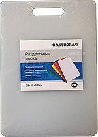 Доска разделочная GASTRORAG CB3525WT белая