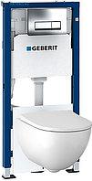 Унитаз подвесной с инсталляцией Geberit DELTA Acanto 500.128.21.A