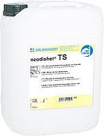 Ополаскивающее средство Dr. Weigert Neodisher TS 10 л