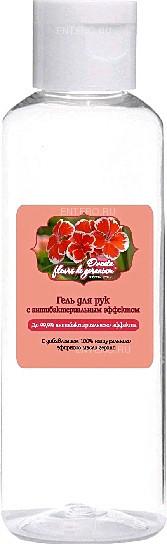 Гель антибактериальный для рук Oventa Fleurs de geranium 0.3