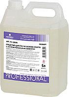 Антисептик кожный PROSEPT P1 12005 5 л