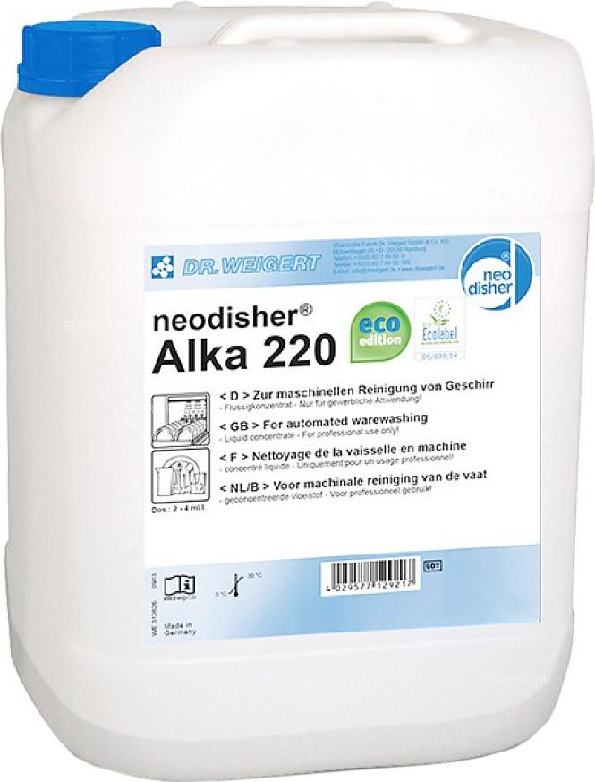 Моющее средство Dr. Weigert Neodisher Alka 220, 12 кг