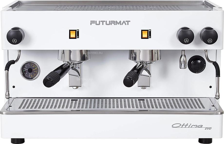 Кофемашина Quality Espresso Futurmat Ottima Evo Semi white
