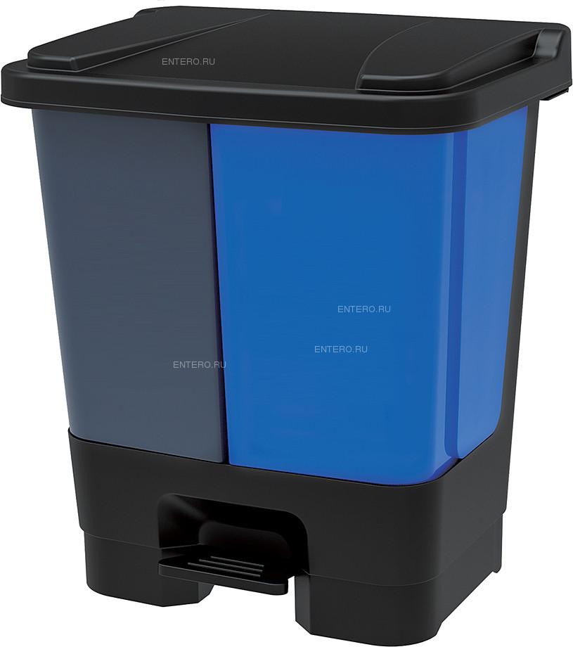 Контейнер для мусора Baiyun Cleaning AF07338