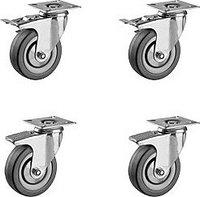 Комплект колес ATESY Ривьера для 2-х конфорочного мармита