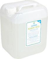 Ополаскивающее средство CLEANEQ Acidem R/CJ