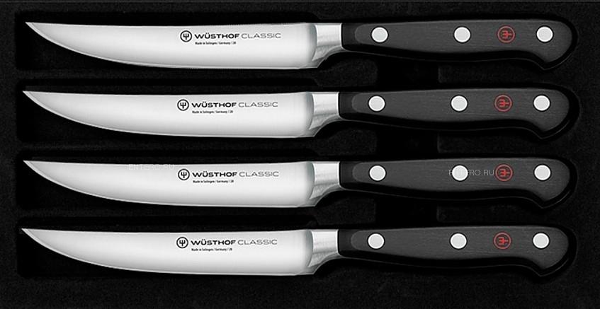 Набор ножей для стейка Wüsthof Classic 9731