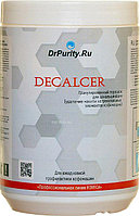 Средство для декальцинации DrPurity Decalcer, 1 кг