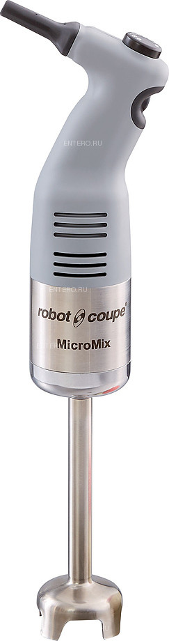 Миксер ручной Robot Coupe MicroMix