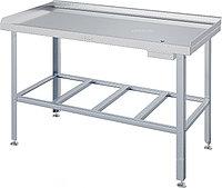 Стол для мяса ATESY СМ-С-1200.700-02