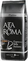 Кофе свежеобжаренный Alta Roma PLATINO (арабика, робуста, в зернах, 1 кг)