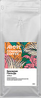 Кофе свежеобжаренный Adept Coffee Бразилия Госто До (в зернах, 1 кг)
