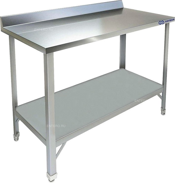 Стол производственный KAYMAN СП-242/1206