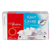 Сахар рафинад Арман, 1кг
