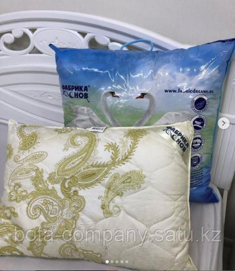 Подушка Лебединая нежность 70*70