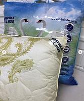 Подушка Лебединая нежность 70*70, фото 2