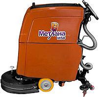 Машина поломоечная Метлана М50E оранжевая