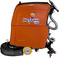 Машина поломоечная Метлана М50B литиевая АКБ, оранжевая