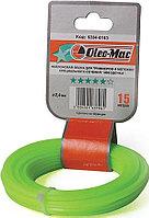 Леска Oleo-Mac 2.4мм 15м greenline