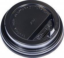 Крышка для стакана Атлас-Пак 90 мм черная с носиком