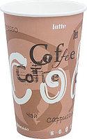 Стакан бумажный ПАПЕРСКОП РУС 400 мл Coffee