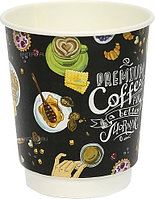 Стакан бумажный Флексознак 300 мл Premium Coffee