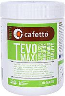 Средство для чистки Cafetto TEVO Maxi Tablets