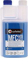 Средство для чистки Cafetto MFC Blue