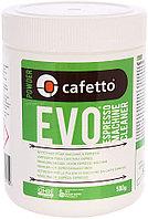Средство для чистки Cafetto Evo Powder 500г