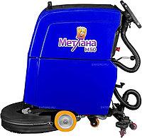 Машина поломоечная Метлана М50BТ стандарт, синяя