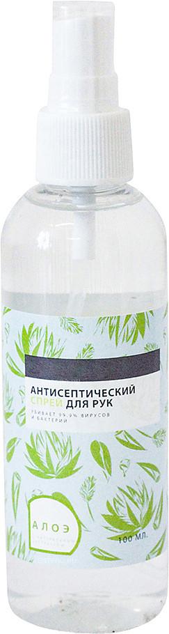 Антисептик спиртовой BVC 00355 50 мл
