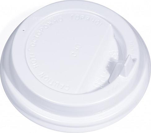 Крышка для стакана Атлас-Пак 90 мм белая с носиком