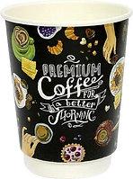 Стакан бумажный Флексознак 250 мл Premium Coffee