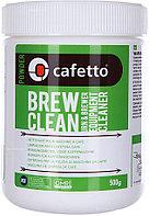 Средство для чистки Cafetto Brew Clean Powder