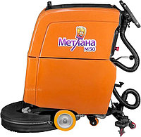 Машина поломоечная Метлана М50BТ без АКБ и ЗУ, оранжевая