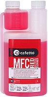 Средство для чистки Cafetto MFC Red