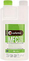 Средство для чистки Cafetto MFC Green