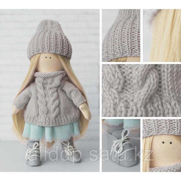 Интерьерная кукла «Лика», набор для шитья, 18 × 22.5 × 4.5 см