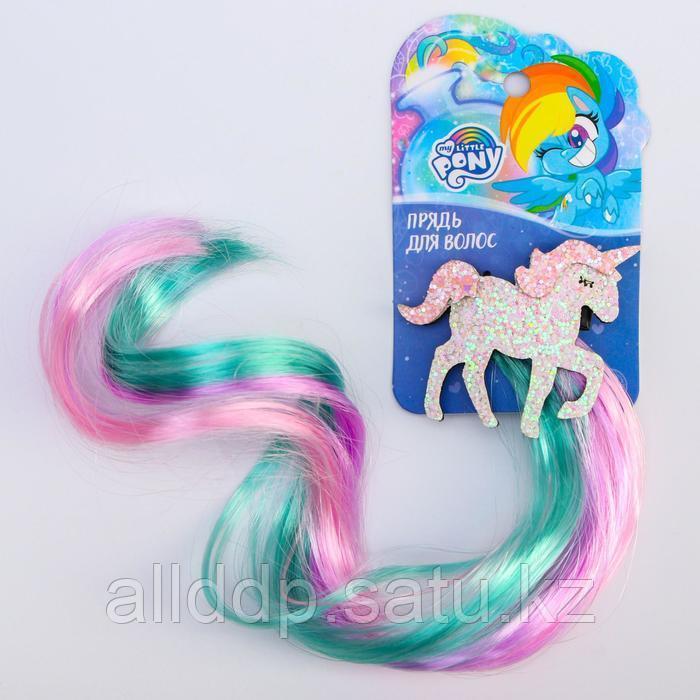 """Прядь для волос """"Единорог"""", My Little Pony"""