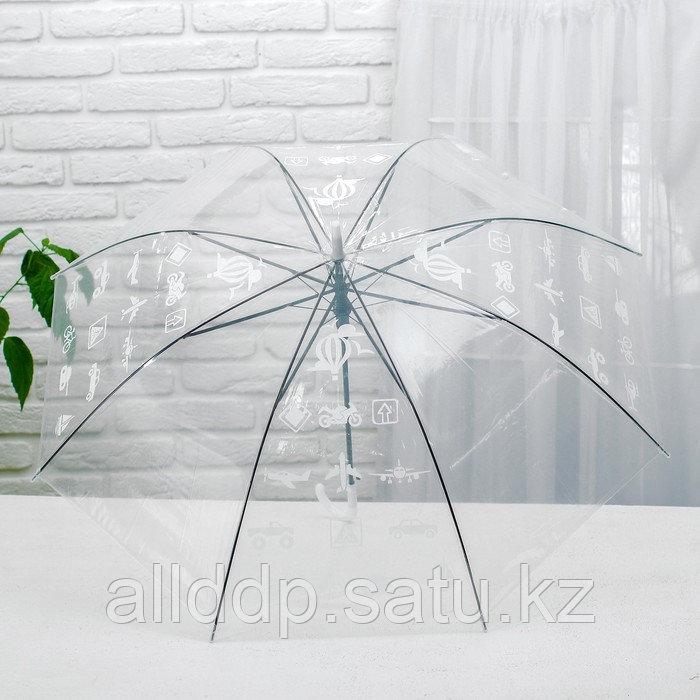 Зонт детский «Путешествуй» прозрачный 90 см