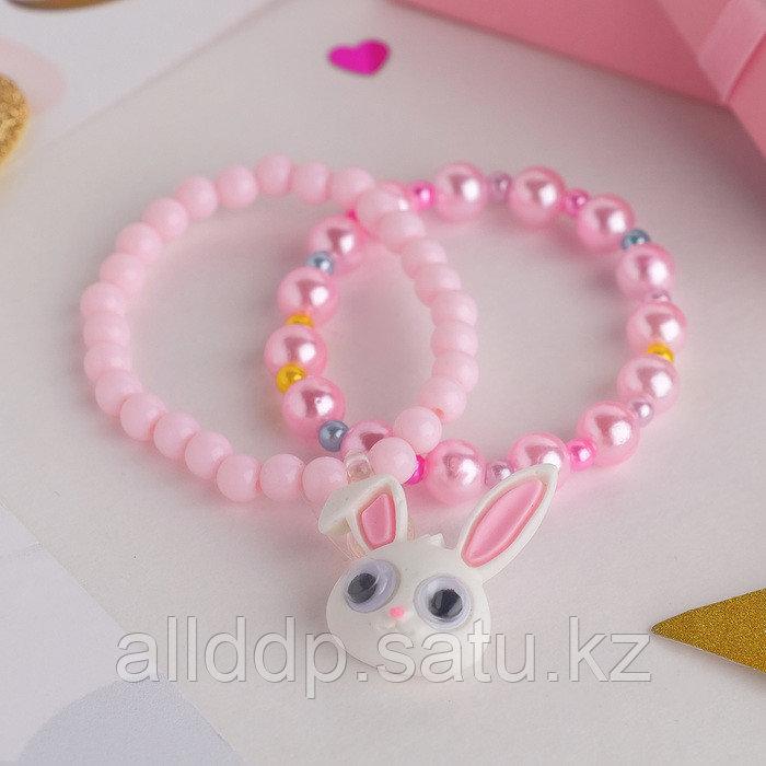 """Набор детских браслетов """"Выбражулька"""" 2шт, зайчик, цвет розовый"""