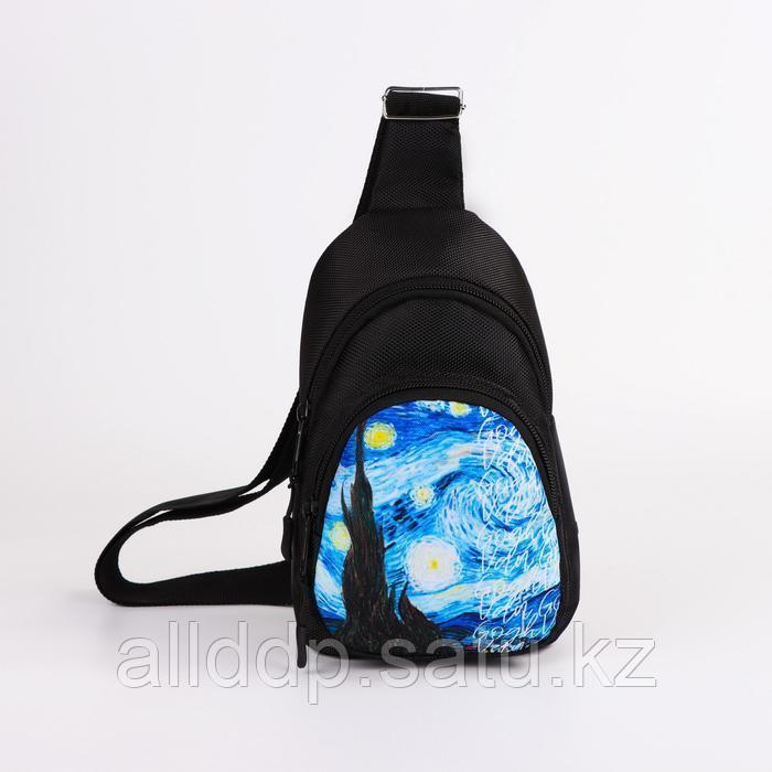 Сумка-рюкзак «Ван Гог», 15х10х26 см, отд на молнии, н/карман, регул ремень, чёрный