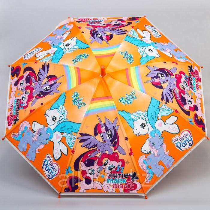 Зонт детский, My Little Pony, 8 спиц d=87см