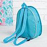Детский набор «Единорожка», рюкзак 21х25 см, кепка 52-56 см, фото 3
