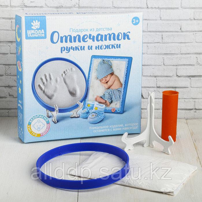 Набор для детского творчества «Подарок из детства» для мальчиков