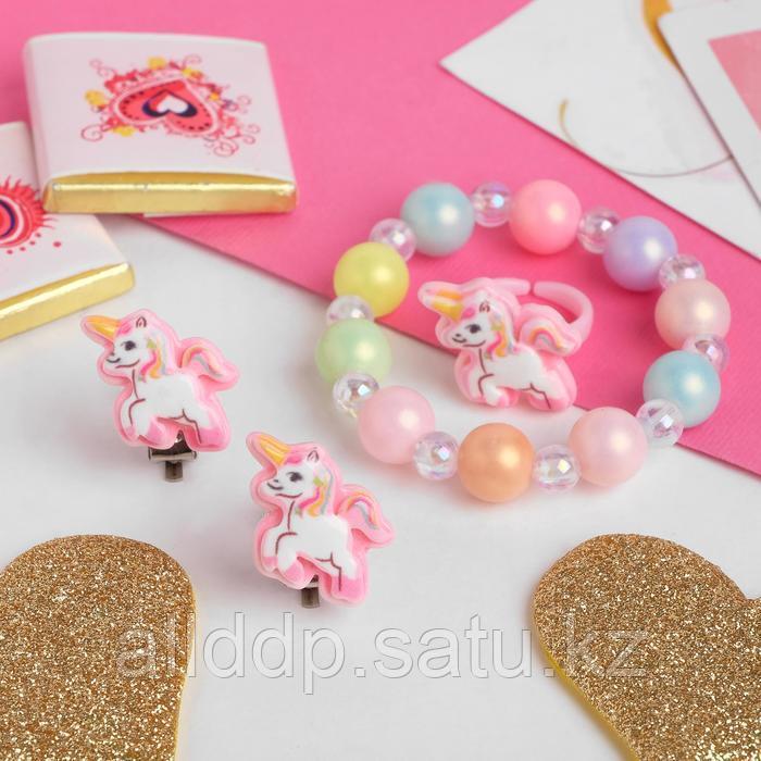 """Набор детский """"Выбражулька"""" 3 предмета: клипсы, браслет, кольцо, единороги, цветной"""